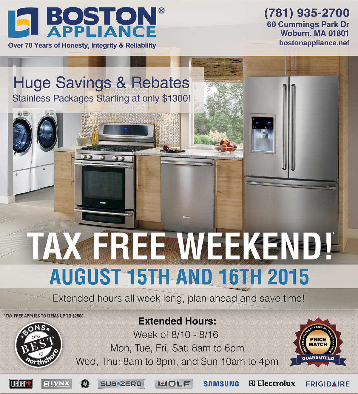 Massachusetts Tax Free Weekend 2015